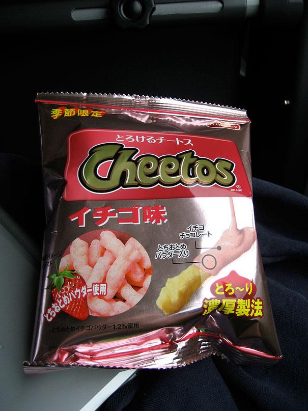 potato-chips-unusual-flavors-251__605